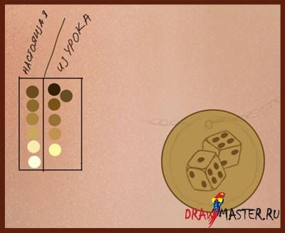 Как рисовать цвет золота